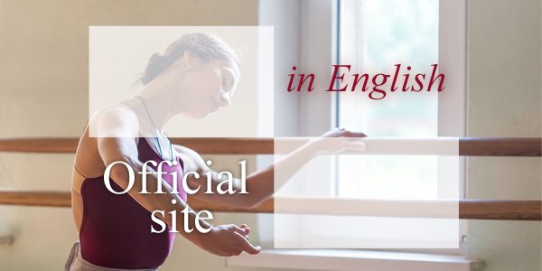 VIDA Official English website