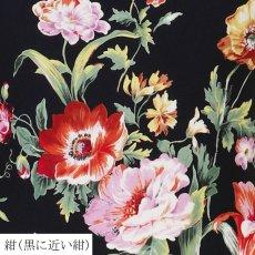 """画像8: レオタード レディース、""""澄香(Sumica)"""" 黒/ラベンダー,   花柄 後身頃にリボン2つ、吸汗速乾 UPF50+ (8)"""