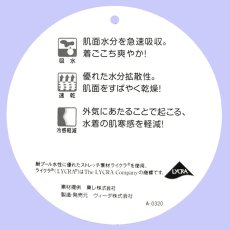 """画像16: レオタード レディース、""""山吹 (YAMABUKI)""""  ミント,   花柄 前後ろでクロス、吸汗速乾 UPF50+ (16)"""